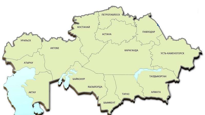 где находится город Караганда в какой стране