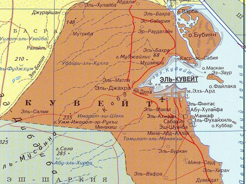 где находится Кувейт в какой стране