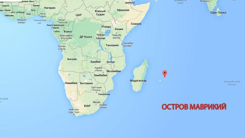 где находится остров Маврикий на карте мира