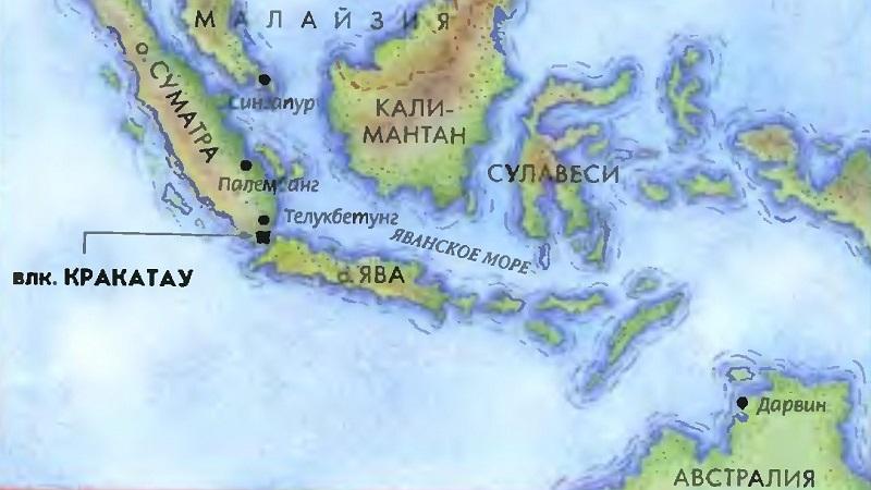 координаты вулкана Кракатау